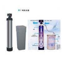 3吨宁波自动工业软化水设备