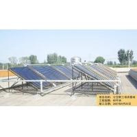太阳能热水锅炉(洗浴专用)