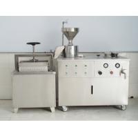 GTHD-450型彩色营养即食豆浆豆腐机