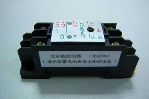 功能太阳能车载充电器12V4.5W车用充电器汽车电瓶电池手