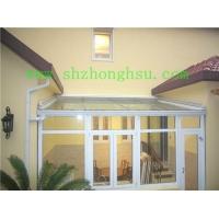 阳光房,铝合金阳光房休闲阳光房工厂专业搭建免费设计