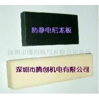 代理销售防静电尼龙板/尼龙棒材料