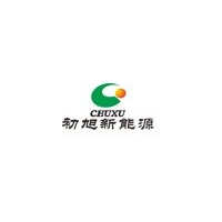 广西初旭新能源有限公司