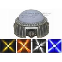 7WLED5面发光十字星光灯点光源 搭配多种颜色