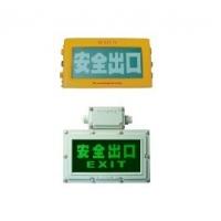 BXE8400防爆标志灯