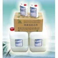 河南防水新型专利产品 纳米硅防水剂