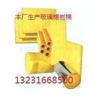 供应广东惠州保温棉玻璃棉岩棉