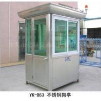 东莞不锈钢岗亭,不锈钢移动亭|亿科|亿科|不锈钢保安亭,不锈