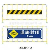 东莞道路施工栏,道路封闭施工栏|亿科|亿科|广州道路施工栏