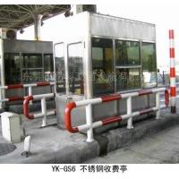 东莞最便宜的高速公路收费亭,款式多样(不锈钢收费亭、彩钢收费