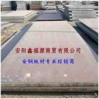 低价供应:桥梁板