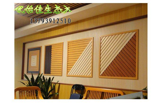 有关装修材料的规格、材质特点、施工工艺、一般价格的市场调查报告