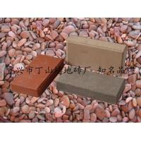 透水砖 渗水砖 生态砖 园林砖 景观砖【推荐】丁山牌
