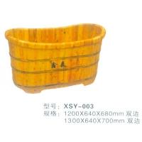 浴桶XSY-003