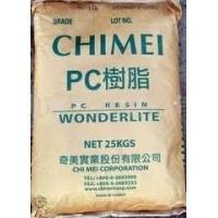 PC PC-110 台湾奇美
