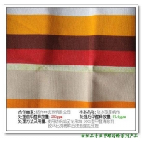 织物除甲醛消除液  面料除甲醛  甲醛消除液  儿童服装除甲