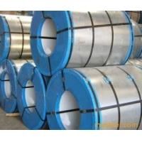 供應馬鋼、鞍鋼、本鋼、長江薄板、西城薄板現貨冷軋卷板