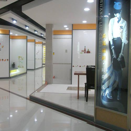 尚流瓷砖 展厅效果 尚流瓷砖 九正建材网 中 高清图片