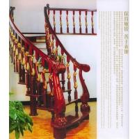 进口实木楼梯扶手