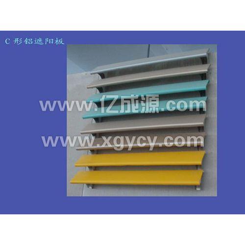 吊顶天花-幕墙-香港亿成源建材-遮阳百叶