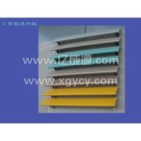 吊頂天花-幕墻-香港億成源建材-遮陽百葉