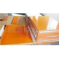 供应电木板/进口红色电木板/进口黑色电木板/进口电木板