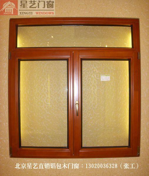 直销德式铝包木门窗,进口实木,别墅铝木门窗