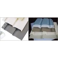 新型外墙装饰材料四川pvc外墙挂板厂家 价格优惠质量保证