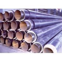 优质聚氨酯发泡直埋保温钢管
