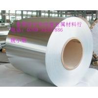供应冷扎钢SPCC DC01 BLC JSC270C冷轧板价
