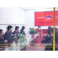 北京油毡厂新型环保油毡13601258955北京禹利神防水材