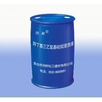 混凝土防腐剂 异丁基三乙氧基硅烷