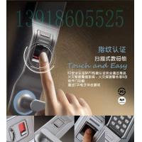 上海三星指纹锁、新款P718、来自星星的你精典款P717