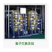昭通实验室去离子水设备 丽江离子交换纯水设备