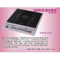 清华紫光电磁炉