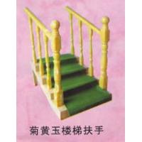 桔黃玉樓梯扶手