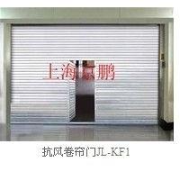 抗风卷帘门JL-KF1