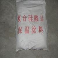 硅酸盐保温涂料5
