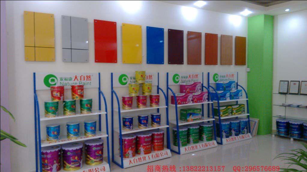 中国品牌油漆涂料江门大自然油漆诚招代理免费加盟