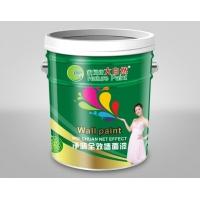 央视广告推荐品牌健康绿色苹果大自然油漆涂料免费招商