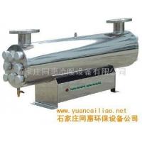 安徽紫外线消毒器