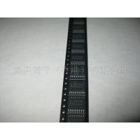 供应电源芯片TCA0372DW