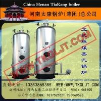 立式蒸汽锅炉 生活锅炉 太康锅炉 采暖锅炉 热水锅炉 环保锅