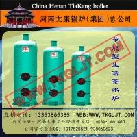 茶水锅炉 生活锅炉 民用锅炉 太康锅炉 采暖锅炉 桑拿锅炉