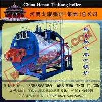 全自动燃油燃气锅炉 工业锅炉 双燃料锅炉 民用锅炉 太康锅炉