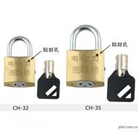 小区表箱锁,梅花钥匙塑钢锁