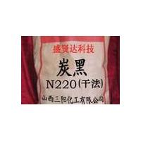 ●供应炭黑N774 韩国