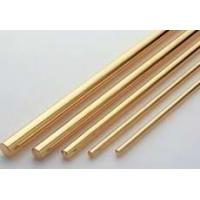 供應H65黃銅棒,H65黃銅板,H65黃銅帶