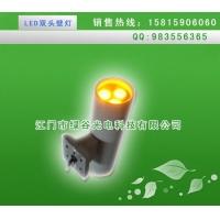 LED壁灯、大功率壁灯、双头壁灯