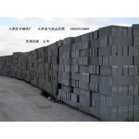 天津轻集料混凝土小型空心砌块 天津轻集料小砖